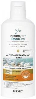 Антибактериальная пенка против прыщей, угрей и черных точек для проблемной кожи  Белита - Витекс