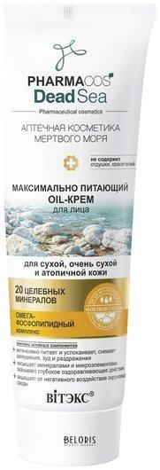 Максимально питающий Oil-крем для лица для сухой, очень сухой и атопичной кожи Белита - Витекс Pharmacos Dead Sea