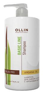 Шампунь для сияния и блеска с аргановым маслом  OLLIN