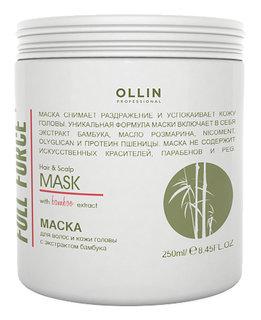 Маска для волос и кожи головы с экстрактом бамбука  OLLIN