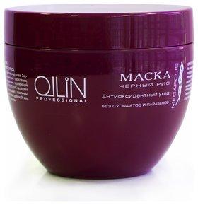 Маска на основе черного риса  OLLIN