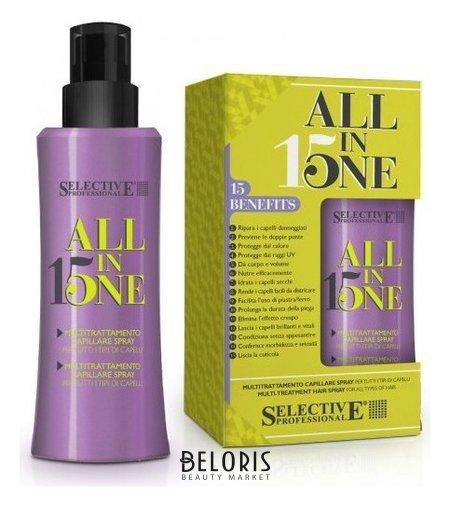 Маска-спрей 15 в 1 для всех типов волос Selective All in one