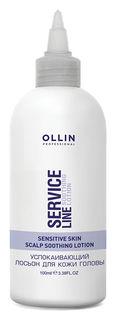 Успокаивающий лосьон для кожи головы  OLLIN