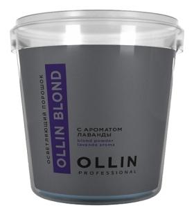 Осветляющий порошок с ароматом лаванды  OLLIN