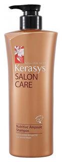 """Шампунь для волос Салон Кэр """"Интенсивное питание""""  KeraSys"""