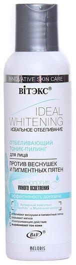 Отбеливающий тоник-пилинг для лица против веснушек и пигментных пятен Белита - Витекс Ideal Whitening
