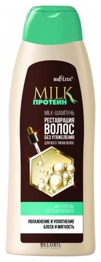 Milk-шампунь Реставрация волос без утяжеления для всех типов волос Белита - Витекс Milk протеин