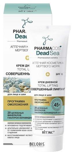 Крем дневной 45+ «Тotal lifting Совершенный лифтинг» для лица и шеи SPF 15 Белита - Витекс Pharmacos Dead Sea