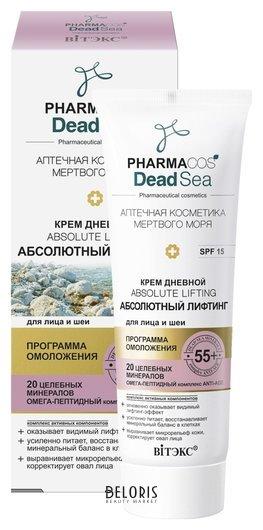 Крем дневной 55+ «Аbsolute lifting Абсолютный лифтинг» для лица и шеи SPF 15 Белита - Витекс Pharmacos Dead Sea
