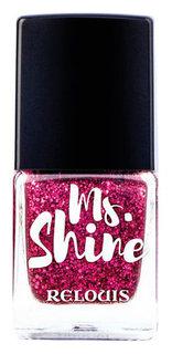 "Лак для ногтей ""Ms.Shine""  Декоративная косметика Relouis"