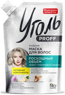 """Угольная маска для волос """"Роскошный объём""""  Фитокосметик"""