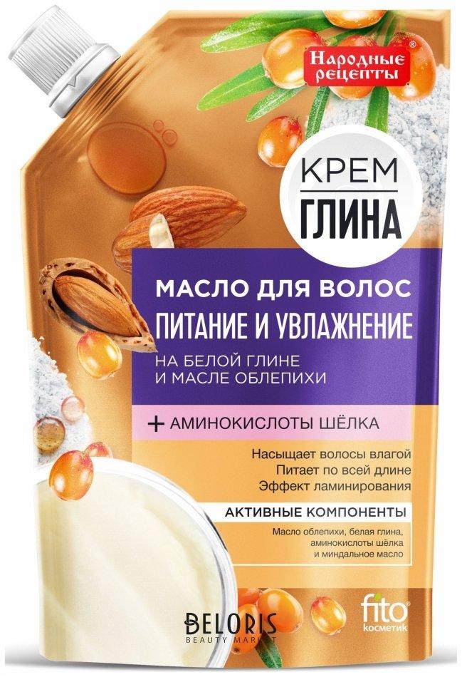 Масло для волос Фитокосметик Масло для волос Питание и увлажнение