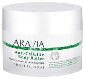"Масло для тела антицеллюлитное ""Anti-Cellulite Body Butter"".  Aravia Professional"