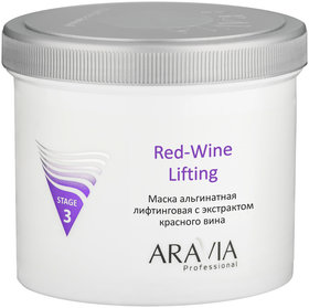 "Маска альгинатная лифтинговая с экстрактом красного вина ""Red-Wine Lifting""  Aravia Professional"