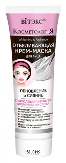 Отбеливающая крем-маска для лица Обновление и сияние Белита - Витекс Косметолог-и-Я