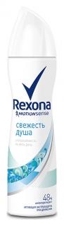 """Антиперспирант аэрозоль для женщин """"Свежесть душа""""  Rexona"""