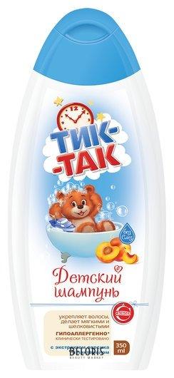 Шампунь детский Тик-так Персик и пантенол