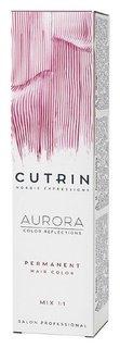 Крем-краска для волос  Cutrin