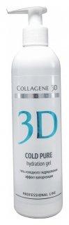 """Гель холодного гидрирования """"Cold Pure""""  Medical Collagene 3D"""