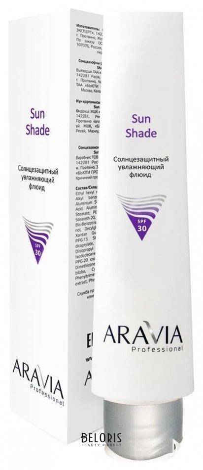 Флюид для тела Aravia Professional