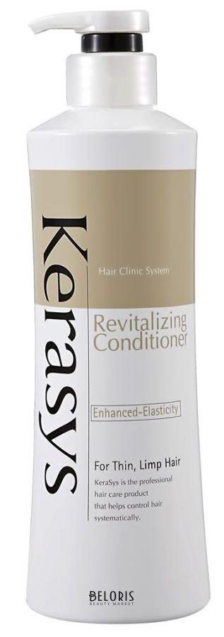 Кондиционер для волос KeraSys Кондиционер Оздоравливающий 400 мл