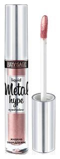 Тон 03 Розовый жемчуг  Люкс-Визаж (LUX visage)
