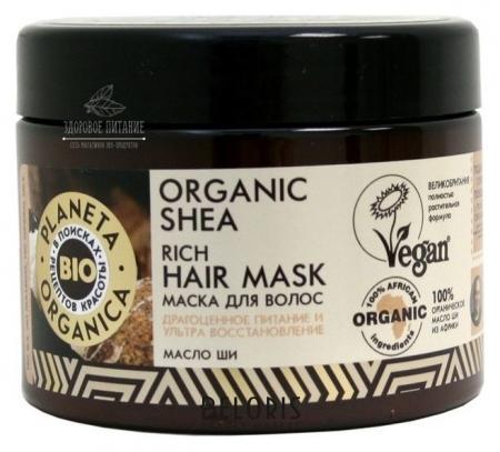 Густая маска для волос с маслом Ши