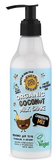 Молочко для тела увлажняющее и питающее Caribbean mix отзывы