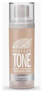 Сыворотка антикуперозная с эффектом лазерной коагуляции PERFECT TONE  Premium