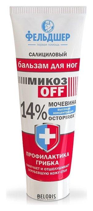 Бальзам для ног Фельдшер Салициловый бальзам для ног МикозOFF 14% мочевина