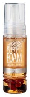 Мицеллярная пенка успокаивающая с гранатом, боярышником и ягодами годжи Perfect Foam  Premium