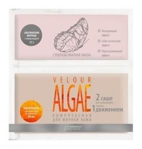 """Суперальгинатная комплексная маска для жирной кожи """"VELOUR ALGAE"""" 17г+ 50мл  Premium"""