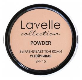 Пудра компактная устойчивая SPF-15  Lavelle