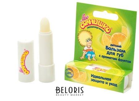 Бальзам для губ с ароматом фруктов