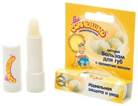 Бальзам для губ с ароматом ванили отзывы