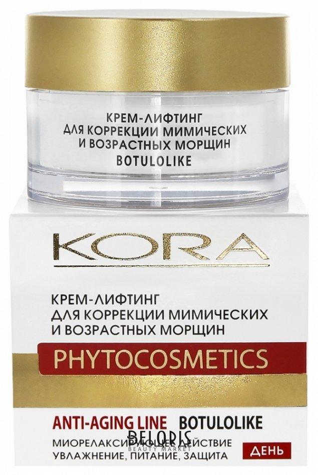 Крем для лица КораКрем для лица<br>Активные ингредиенты: глюконат магния, мальтоза, водоросли, корень цикория, гиалуроновая кислота, вербена, имбирь, анис, лист земляники, масла ши, авокадо, соевое, суперувлажняющий комплекс. Действие: крем предназначен для интенсивного ухода за кожей с наличием мимических , ранних и возрастных морщин. Уникальный миорелаксирующий комплекс: ГЛЮКОНАТ МАГНИЯ, ЭКСТРАКТ ИМБИРЯ расслабляют мимическую мускулатуру лица, уменьшая глубину морщин в области лба, переносицы, в уголках глаз и вокруг губ. ПОЛИСАХАРИДЫ ЦИКОРИЯ и МОРСКИХ ВОДОРОСЛЕЙ обеспечивают дневной лифтинг - эффект, повышая эластичность и упругость кожи, корректируют овал лица, делая его более подтянутым и изящным. ВЕРБЕНА стимулирует синтез коллагена и гиалуроновой кислоты, подтягивает кожу, уменьшает глубину и замедляет образование ВОЗРАСТНЫХ морщин, освежает кожу, придавая ей привлекательный цвет. СУПЕРУВЛАЖНЯЮЩИЙ КОМПЛЕКС и ТЕРМАЛЬНАЯ ВОДА поддерживают оптимальное увлажнение кожи в течение дня, повышают защитный потенциал эпидермиса. Противопоказания: индивидуальная непереносимость компонентов.<br>Пол: Женский; Объем мл: 50;