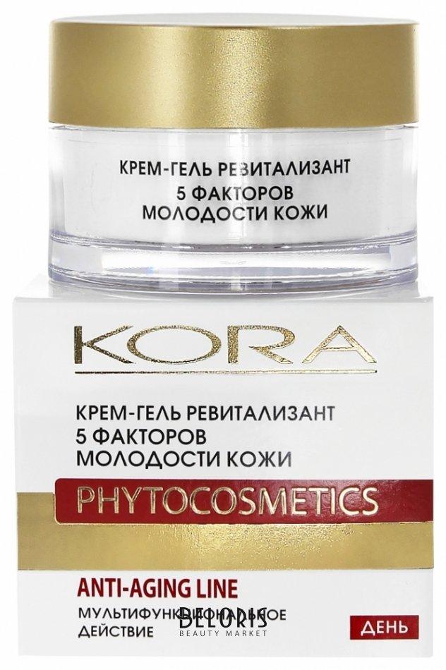 Крем для лица КораКрем для лица<br>Активные ингредиенты: морской коллаген, растительные протеины, экстракт дрожжей, аминокислоты, гидролизат фиалки трехцветной, масла авокадо, соевое, суперувлажняющий комплекс. Действие: мультифункциональный крем-гель незаменим для ежедневного ухода за зрелой кожей любого типа, замедляет старение, поддерживая 5 ФАКТОРОВ МОЛОДОСТИ КОЖИ: ГЛУБОКОЕ УВЛАЖНЕНИЕ, ПОВЫШЕНИЕ УПРУГОСТИ, ЭЛАСТИЧНОСТИ, СОКРАЩЕНИЕ МОРЩИН, ИНТЕНСИВНЫЙ ЛИФТИНГ, СИЯЮЩИЙ ОТТЕНОК КОЖИ. Образуя на поверхности кожи тончайшую воздухопроницаемую пленку, обеспечивает незамедлительный визуальный эффект лифтинга. Высокоэффективные антивозрастные ингредиенты: ЭКСТРАКТ ДРОЖЖЕЙ (Hydrolysed Candida Saitoana Ex эксклюзивный компонент, полученный при симбиозе дрожжевых клеток, черных и белых трюфелей), МОРСКОЙ КОЛЛАГЕН, АМИНОКИСЛОТЫ, РАСТИТЕЛЬНЫЕ ПРОТЕИНЫ стимулируют синтез собственного коллагена, повышая эластичность и упругость кожи, придают коже естественный сияющий оттенок. СУПЕРУВЛАЖНЯЮЩИЙ КОМПЛЕКС и ГИДРОЛИЗАТ ФИАЛКИ ТРЕХЦВЕТНОЙ поддерживают идеальный уровень увлажнения кожи, повышая тургор и освежая кожу. Противопоказания: индивидуальная непереносимость компонентов.<br>Пол: Женский; Объем мл: 50;