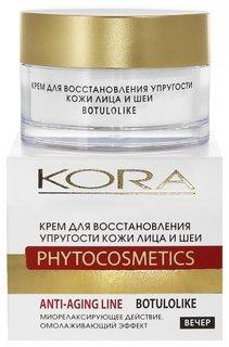 Крем для восстановления упругости кожи лица и шеи  Кора