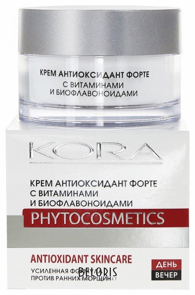 Крем для лица КораКрем для лица<br>Активные ингредиенты: изокверцетин, комплекс beau plex vh (витамины РР, С,Е,В5,В6), софора японская, имбирь, розмарин, зеленый чай, вербена, масла виноградное, ши, кукурузное, авокадо, суперувлажняющий комплекс. Действие: крем с усиленной антиоксидантной защитой интенсивно восстанавливает жизненную силу любого типа кожи, рекомендуется для ухода за усталой, хрупкой и тусклой кожей, а также как профилактическое средство в межсезонье и особенно в период активного солнца. Природный биофлавоноид ИЗОКВЕРЦЕТИН, ВИТАМИННЫЙ КОМПЛЕКС BEAU PLEX VH , ФИТОЭКСТРАКТЫ и РАСТИТЕЛЬНЫЕ МАСЛА укрепляет естественный защитный барьер кожи, противостоит разрушающему действию свободных радикалов, замедляя возрастные изменения кожи, защищает клетки от окислительного стресса, вызванного УФ-лучами и другими внешними факторами. ТЕРМАЛЬНАЯ ВОДА, СУПЕРУВЛАЖНЯЮЩИЙ КОМПЛЕКС нормализует водный баланс кожи, великолепно смягчают, успокаивают кожу, возвращают ей комфортное состояние и прекрасный цвет. Противопоказания: индивидуальная непереносимость компонентов.<br>Пол: Женский; Объем мл: 50;