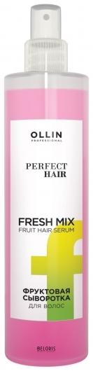 """Фруктовая сыворотка для волос """"Perfect Hair Fresh Mix"""""""