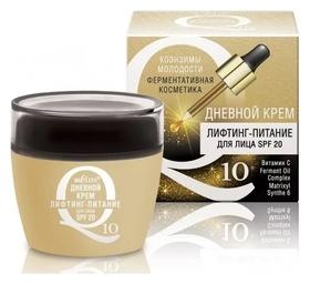 """Крем для лица дневной """"Лифтинг-питание2 Q10 SPF20  Белита - Витекс"""