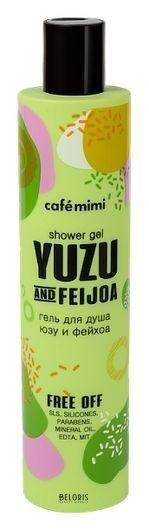 Гель для душа Юзу и фейхоа Кафе красоты Café mimi