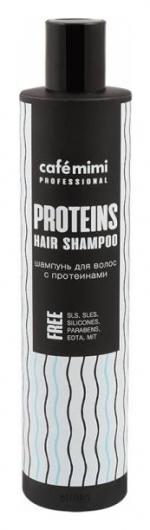 Шампунь для волос с протеинами PROTEINS HAIR SHAMPOO Кафе красоты Café mimi