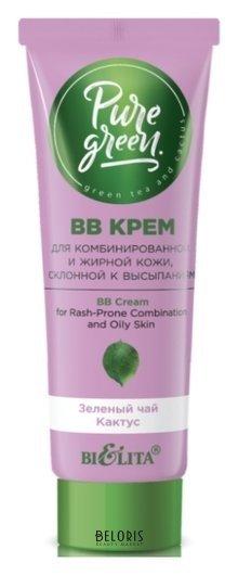BB крем для комбинированной и жирной кожи, склонной к высыпаниям