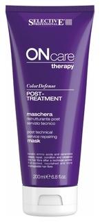 """Восстанавливающая маска для волос после химической обработки """"Post-treatment ColorDefense""""  Selective"""