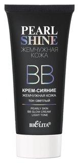 BB-крем-сияние для лица тон светлый  Белита - Витекс