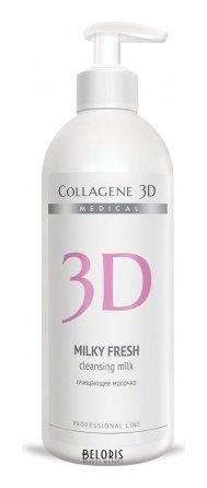 Молочко для лица Medical Collagene 3D Молочко очищающее Milky Fresh