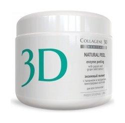 Пилинг с папаином и экстрактом виноградных косточек Natural Peel  Medical Collagene 3D