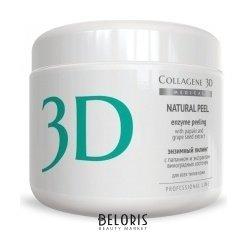 Пилинг для лица Medical Collagene 3DПилинг для лица<br>Разработан для кожи с признаками купероза, склонной к синякам и отекам. Каолин адсорбирует кожное сало, мягко отшелушивает, является природным антисептиком. Протеолитический фермент папаин способствует эффективной эксфолиации рогового слоя эпидермиса, запускает процессы обновления, удаляет веснушки, улучшает цвет и выравнивает микрорельеф кожи. Экстракт виноградных косточек укрепляет стенки сосудов, улучшает капиллярную микроциркуляцию.<br>Пол: Женский; Вес г: 150;