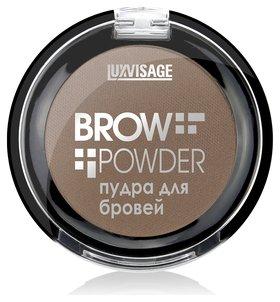 Пудра для бровей Brow powder  Люкс-Визаж (LUX visage)